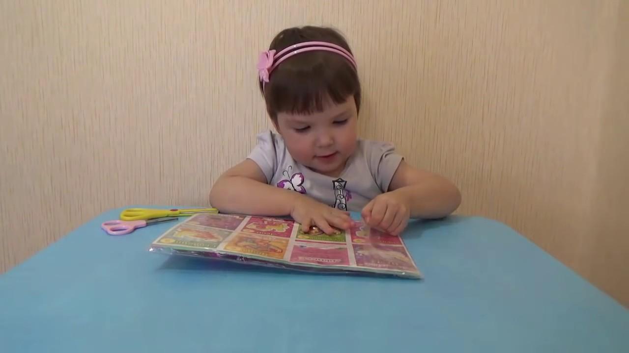 Интернет-магазин «детский мир» предлагает купить детские товары filly по. Набор игровой русалочки filly лучшие друзья в непрозрачной упаковке.
