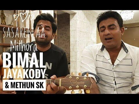 Download Bimal Jayakody & Methun SK - Sasaren Aá Mithura (Acoustic Cover)