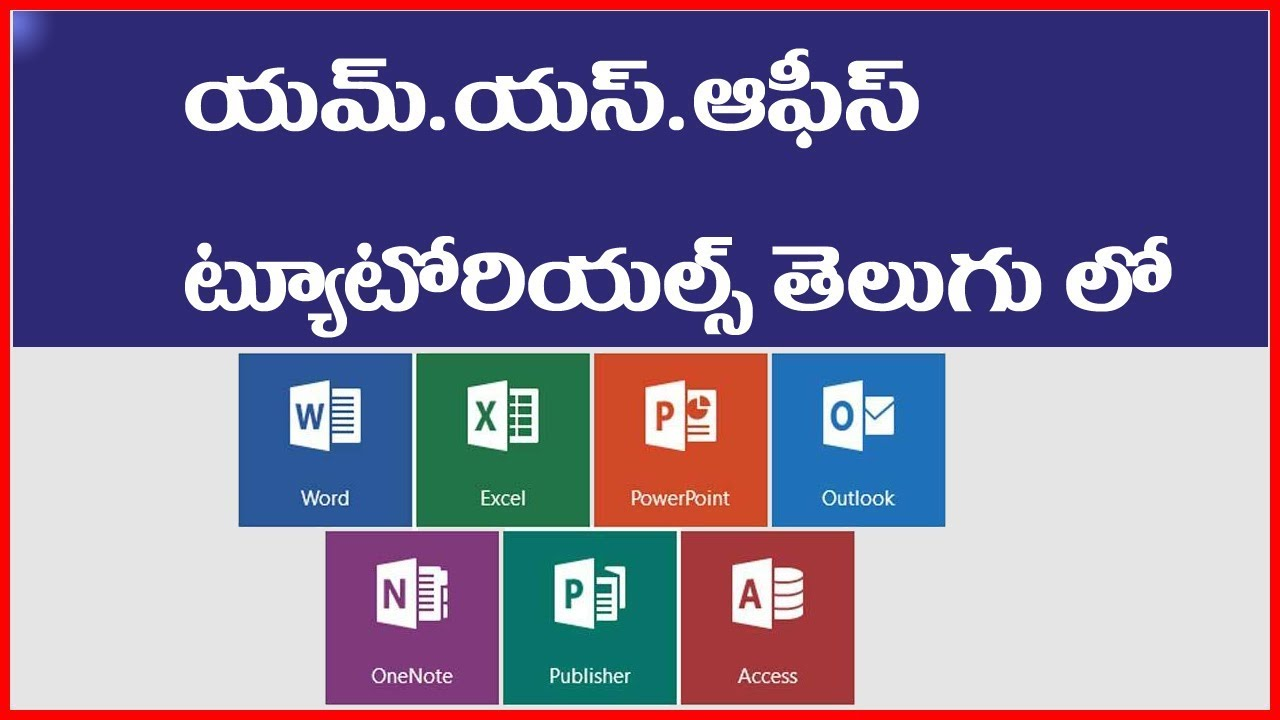 Ms office 2013 tutorials in telugu ms office full course in ms office 2013 tutorials in telugu ms office full course in telugums baditri Images
