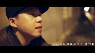 小人最新專輯 小人國 二分之一 official music video
