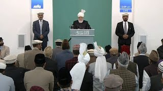 Friday Sermon 20th July 2018 (English): Men of Excellence