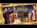 Janaan Full Album | Audio Jukebox | Armaan Malik, Shreya Ghoshal