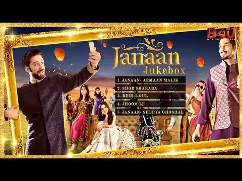 Janaan Full Album   Audio Jukebox   Armaan Malik, Shreya Ghoshal