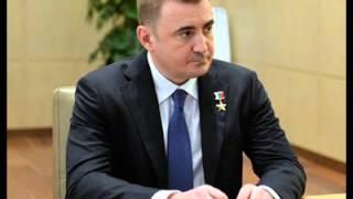 Венедиктов про Алексея Дюмина