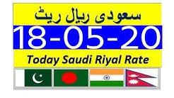 1 SAR to PKR Today, Live Saudi Riyal to Pakistani Rupee Exchange Rate, SAR/PKR Today