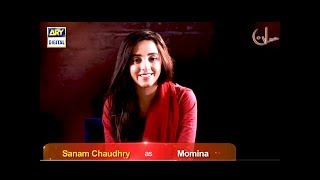 Milye Sanam Chaudhry As Momina Se Bohat Jald - 'Haiwan' Sirf ARY Digital Per