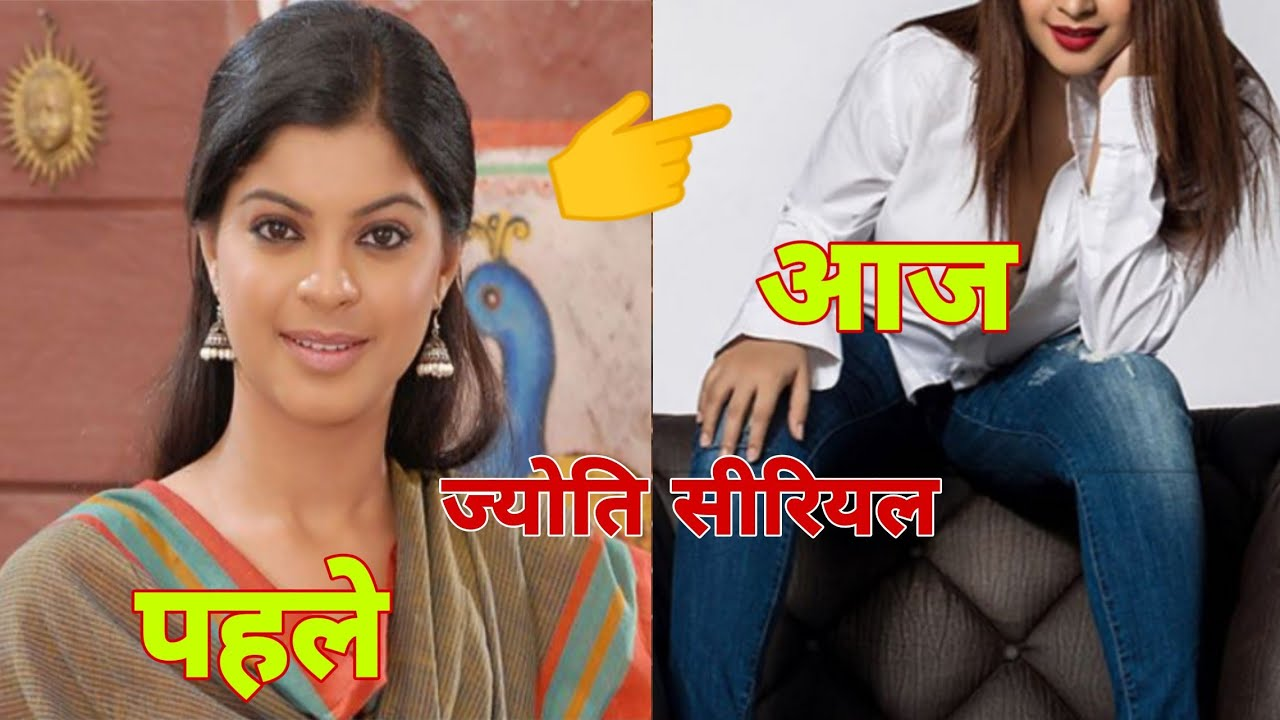 Jyoti Serial Lead Actress Before And After Look Sneha Wagh Jyoti Serial Cast À¤œ À¤¯ À¤¤ À¤¸ À¤° À¤¯à¤² Youtube Jyoti, jyoti serial, ज्योति, ज्योति सीरियल, ज्योति 15अगस्त 2020, jyoti today, jyoti aaj ka episode, jyoti aaj ka. jyoti serial lead actress before and after look sneha wagh jyoti serial cast ज य त स र यल