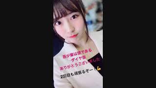 201711 AKB48 チーム8 行天優莉奈 インスタストーリーまとめ @yurina.0314.