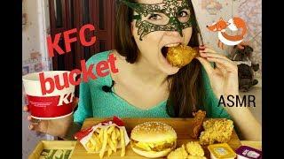 ASMR KFC Стар-баскет и чизбургер/ASMR Mukbang KFC Bucket meal & cheeseburger