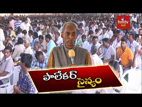 Natural Farming | Special Story About Subhash Palekar Followers | hmtv Agri