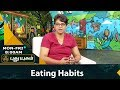 Teach your kids healthy eating habits    Advice for Parents   சின்னஞ் சிறு உலகம்   03/08/2017