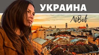 Львов / Украина / Лучшие места Львова / Лучшие рестораны Львова