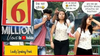Loudly Speaking Prank On Cute Girls || Hilarious Reaction || Pranks In India || Funny Video