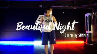 [이지댄스 잠실] 비스트(Beast) - 아름다운 밤이야(Beautiful Night)|Choreo by S…