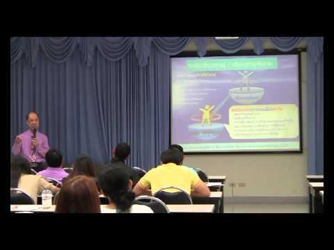 16 มิ.ย. 58 โครงการพัฒนาศักยภาพความรู้ด้านการประเมินค่างาน part1/3