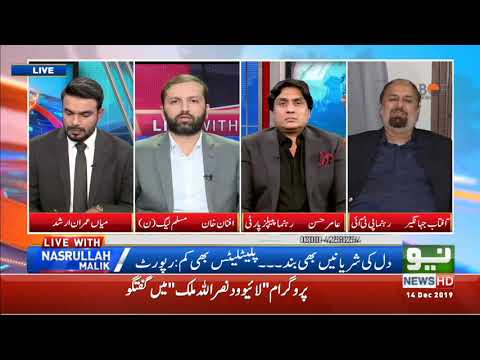 Live With Nasrullah malik - Saturday 14th December 2019