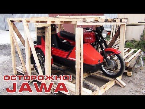 Осторожно! JAWA 350/638 'Люкс' с коляской Velorex 700 - Видео онлайн