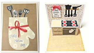 Beautiful Handmade pop-up greeting cards for Mother's Day | मदर्स डे कार्ड मेकिंग | Mom gift ideas.