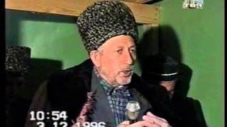 видео: На встрече с работниками ДУМД в с. Чиркей. 3.12.1996 г.