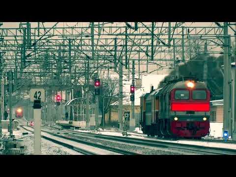 Поезда 2М62,ЭП2К и пригородный