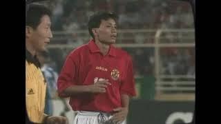 Chung kết Tiger Cup 1998 Vietnam vs Singapore | AFF Championship 1998 Final Full HD