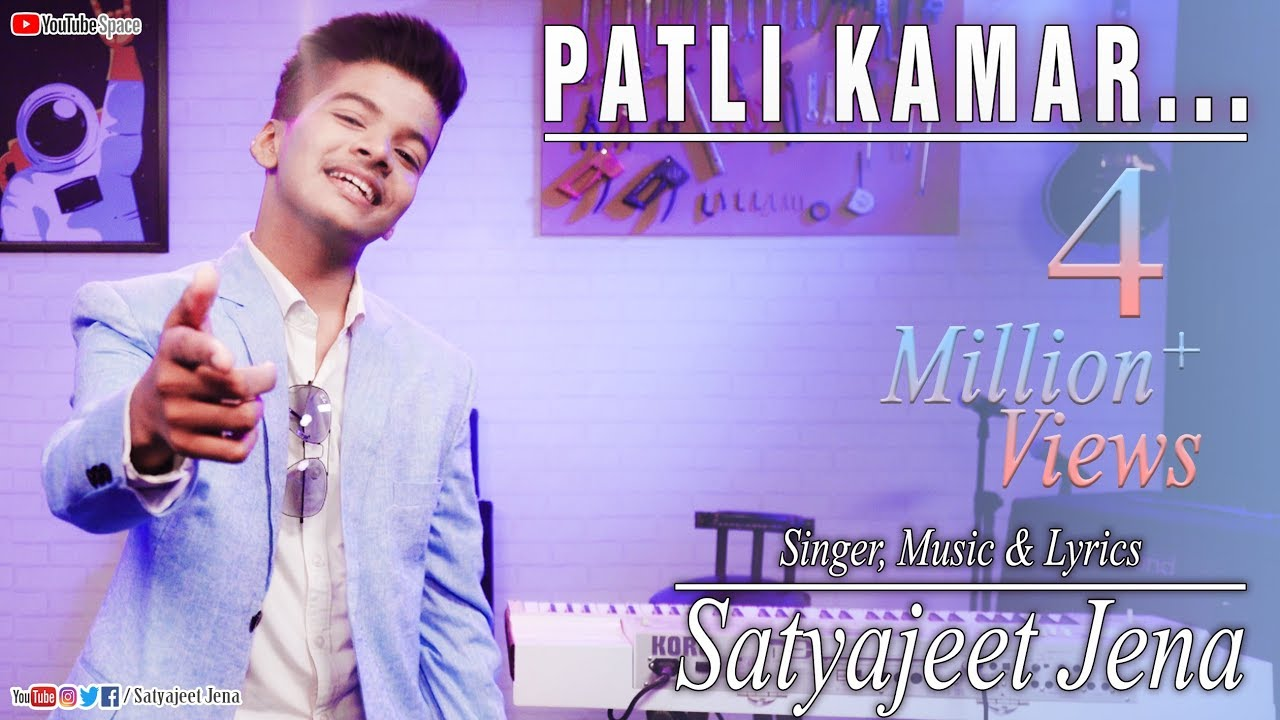 Patli Kamar || Satyajeet Jena || Official 4k Video || Latest Hindi Song
