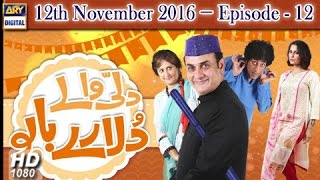 Dilli Walay Dularay Babu Ep 12 - 12th November 2016 - ARY Digital Drama