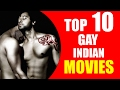 Top 10 GAY Indian Films