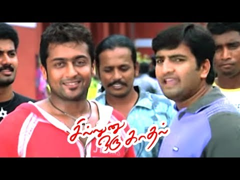 Sillunu Oru Kadhal Scenes | Surya's college episode | SPINE CHILLING BGM | Suriya Mass Scene