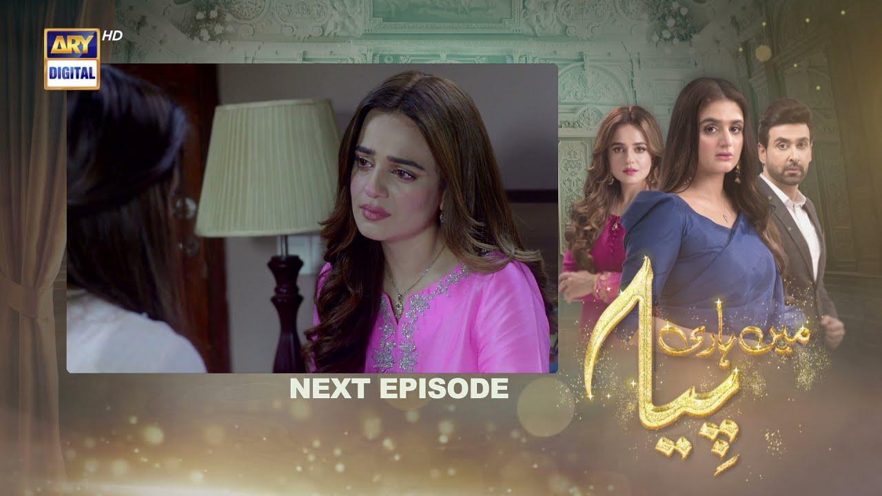 Download Mein Hari Piya Episode 9 - Teaser - ARY Digital Drama