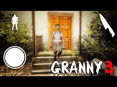 ВЫШЛА НОВАЯ ЧАСТЬ ГРЕННИ 3 Granny 3 обновление новая КОНЦОВКА