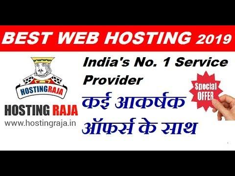 Best Web Hosting Sites 2019 | VPS Hosting Provider | Hostingraja Web Hosting | Hosting Raja Review