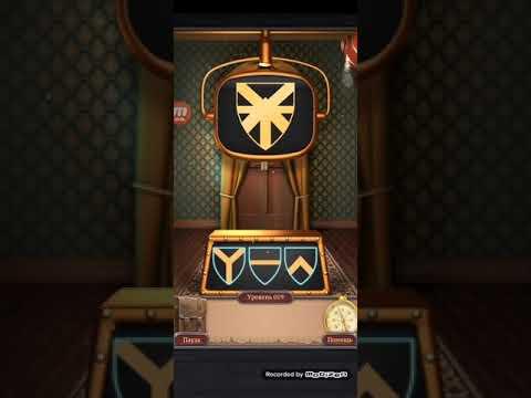 100 дверей новые головоломки Level 1-23 Walkthrough