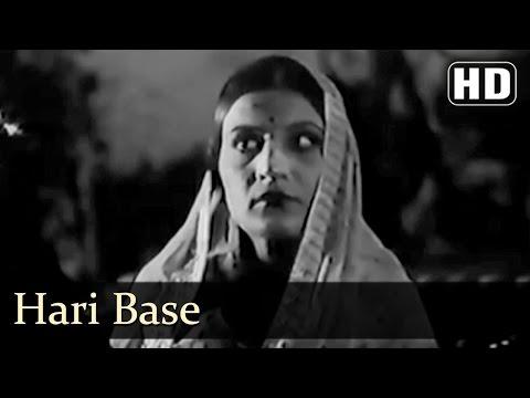 Hari Base | Achhut Kanya Songs | Ashok Kumar | Devika Rani | Filmigaane
