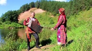 Частушки закамских удмуртов - у горы Байгурезь. Дебёсы, УР. Автор видео Валерий Нуриахметов.