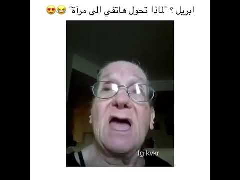 Funny videos of old people using smart phones