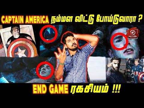 EndGame Climax நம்மளை சோகத்தை ஆழத்துமா ??Captain America Will die ??#SRKleaks  | Avengers End Game |