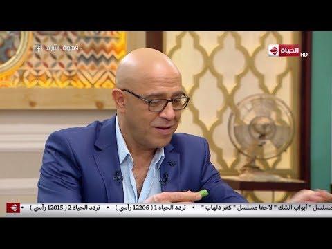 قهوة أشرف - خيار بطعم السمك البوري..شاهد رد أشرف عبد الباقي