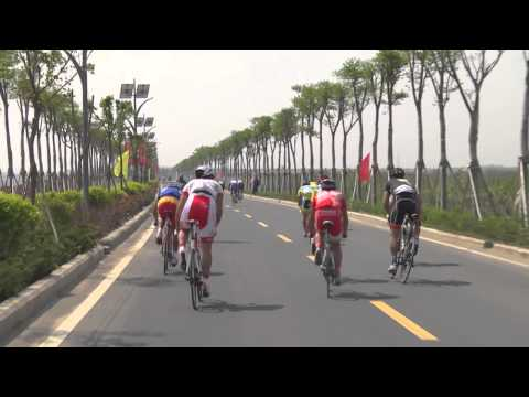 2014 China National Road Bike Championship · 2nd Stop (Jiaozhou · Qingdao)