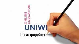 О платформе UNIWEB