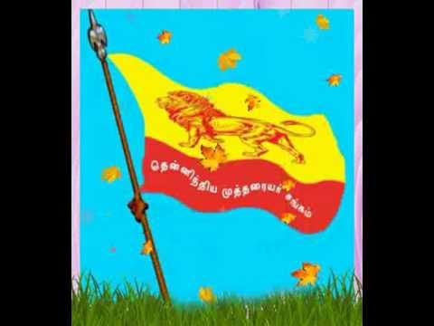 Mutharaiyar  sigma(2)