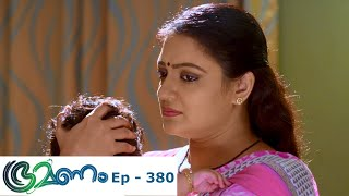 Bhramanam | Episode 380 - 31 July 2019 | Mazhavil Manorama
