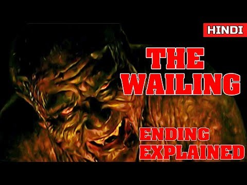 The Wailing (2016) Ending Explained | Movie Marathon Day 7 | Complex Episode 1