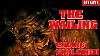 The Wailing (2016) Ending Explained | Movie Marathon Day 7 | Complex Episode 1