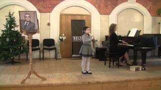 Тен Алевтина 7 лет