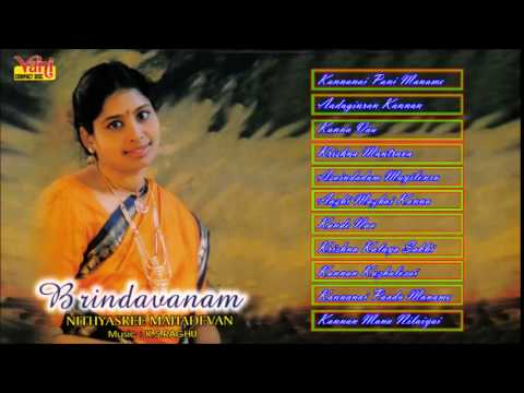 CARNATIC VOCAL | BRINDAVANAM | NITHYASREE MAHADEVAN | JUKEBOX
