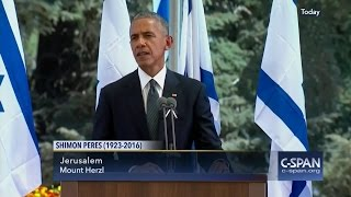 President Obama full remarks at Shimon Peres funeral (C-SPAN)