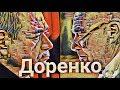 Познер: Доренко в аду / Путин убил Доренко