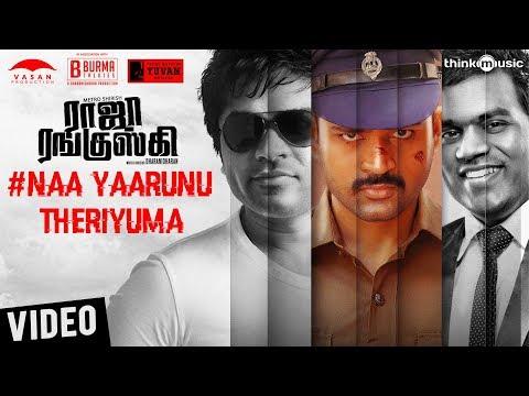 Raja Ranguski | Naa Yaarunu Theriyuma Song Feat. STR | Metro Shirish, Chandini | Yuvan Shankar Raja