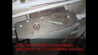 Чистка котла АОГВ-7.5 С.  (Луганский) .